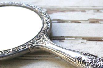 Гадание волшебное зеркало на ближайшее будущее