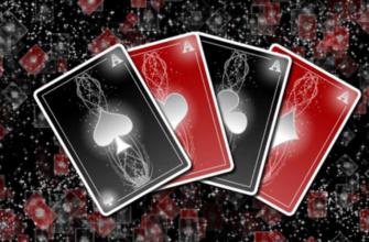 Сочетания игральных карт в гадании