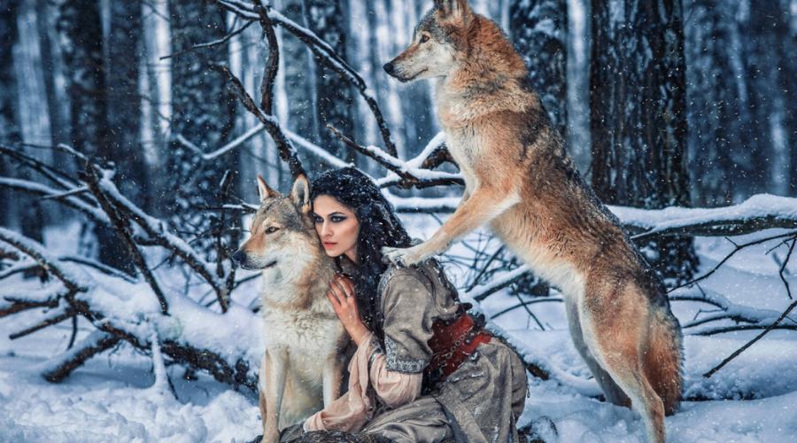 женщина и волки