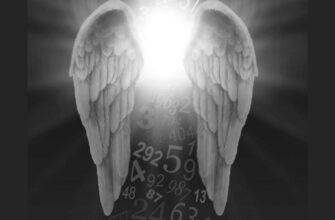 Значение чисел в Ангельской нумерологии